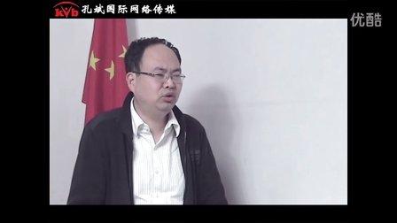 【孔斌国际】上海网络营销培训公司案例 自助业