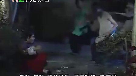潮汕小品-半夜鸡叫(长工智斗财主)03
