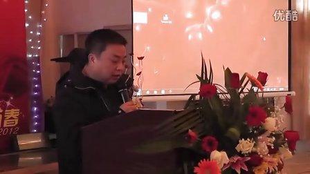 贵州餐饮年会完整视频