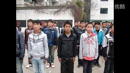 贵州省机电学校2011-3-29 2012 2013级(威宁春季班)军训