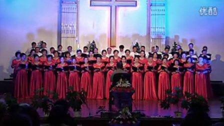 心灵交响合唱团平安夜演唱《平安夜》《普世欢腾》《快乐崇拜》