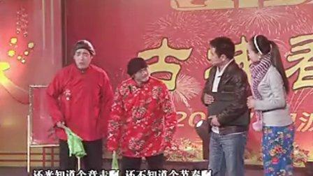 湟源县2012年新春联欢晚会(上)