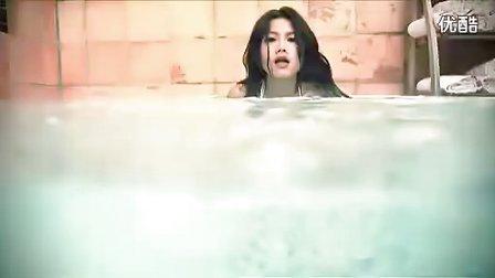 周秀娜 -婚前试爱- MV