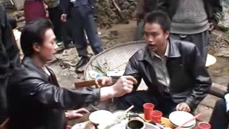 广西百色凌云县背隆瑶支系婚礼现场