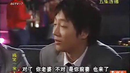 搞笑一家人 国语版 李民勇与申智(流畅)
