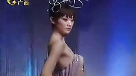 2005爱慕北京内衣发布会(2) 标清