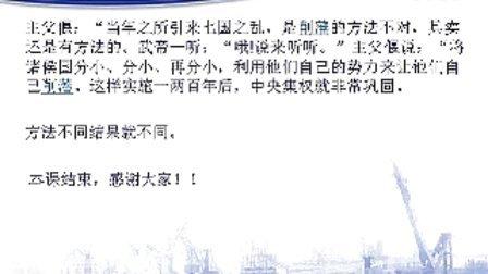 谭小芳:高效时间管理培训专家