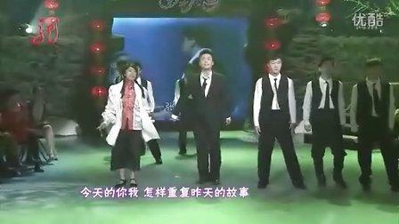 本山快乐营2012新年晚会