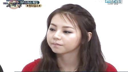 【TT】[中字]111217.MBC every1 周间Idol 圣诞特辑.Wonder Girls