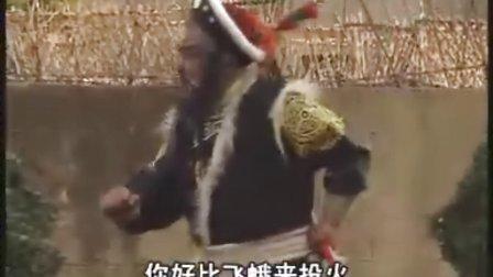 穆桂英大破天门阵4大破玉皇阵5
