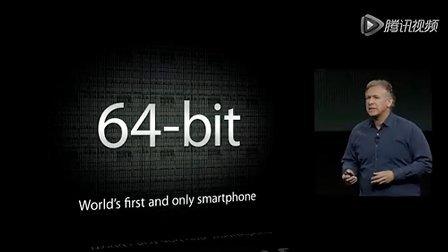 苹果2013年9月发布会