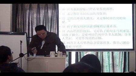 20131222李牧师讲道