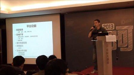 阿里技术沙龙第23期《DBFree-阿里数据库自动化运维平台》朱旭