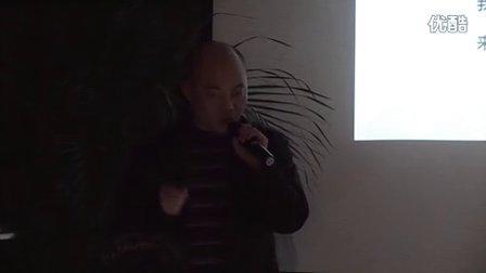 """CDS中国设计师沙龙——早晨设计""""魏来""""和干将莫邪""""时海滨""""北京798特讲(5)"""
