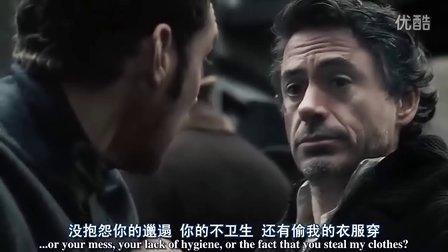 大侦探福尔摩斯1BD1024高清_chapter1