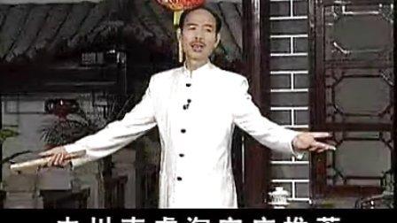 李伯清散打评书全集 片段