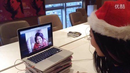 曲婉婷在圣诞节通过视频宣布最后一位幸运儿是来自广东的黄宇媚
