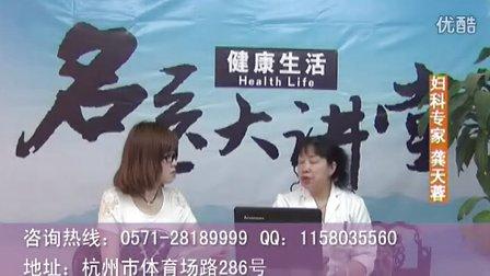 怀孕多久适合做人流手术?做无痛人流好还是药流好?有副作用吗