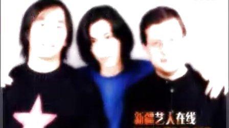 2005年新疆乐队照片选