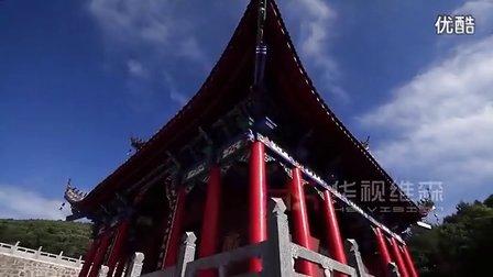 双鸭山林业局 青山国家森林公园 动容 城市宣传片 超清