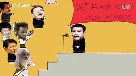 Reel China:《追凶》