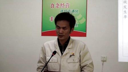 佳惠百货举办安全生产管理培训课程--企业安全标准化(上)