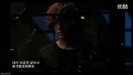 [MV] 任宰范 - 爱情 (城市猎人OST)(主演-李民浩 朴敏英) [韩语中字][MELON_.