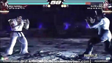 Heihachi_deviljin(Ji3moonAce) vs Nina_law(Noname)