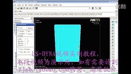 ANSYS LS-DYNA视频实例教程跌落测试