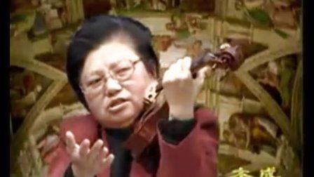 24 换把练习1 - 专辑:丁芷诺《每周一练小提琴教程》完整版