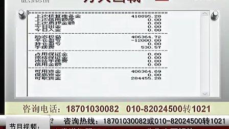 珠海期货公司,广州商品期货开户,广州股指期货开户