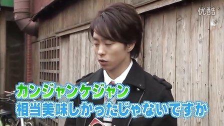 ひみつの嵐ちゃん! - 12.02.23