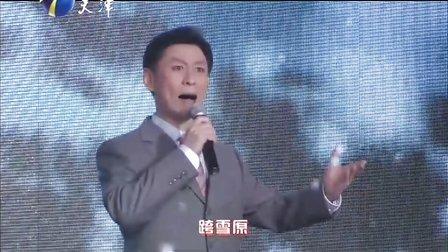 节奏部落合唱团《打虎上山》天津卫视 元宵戏曲晚会