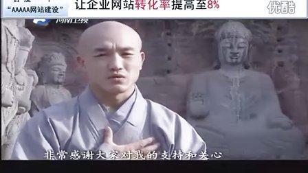 武林风20120428中国勇士选拔赛高清全集AAAAA网站建设:qq7758.com