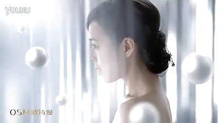 欧诗漫旗舰店专用2011广告视频