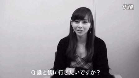 杉原杏璃×「SHAME」Byリリー・フランキー 宣伝グリーンベレー
