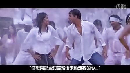 印度电影 阿克谢·库玛尔 与时间赛跑 中文字幕