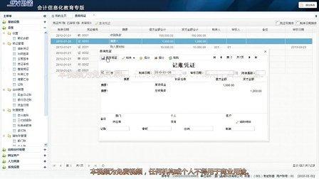 【南平会计招聘_招聘会计师信息】- 南平百姓网02集