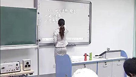 东芝杯理科师范生技能创新大赛高中物理光的色彩颜色