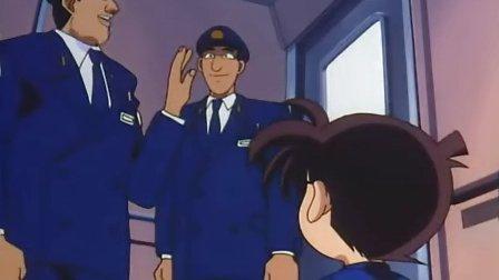 名侦探柯南 005