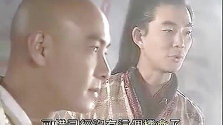 新楚留香(粤语版)張衛健 如塵01