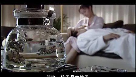 【浪淘沙】第10集《深喉》