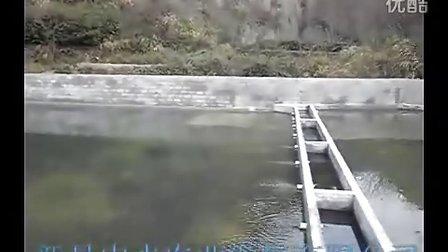 新昌县中水农业发展有限公司