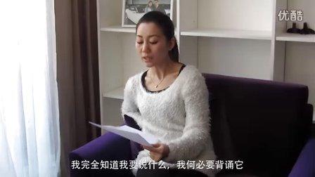 芮歌文化——表演考前培训
