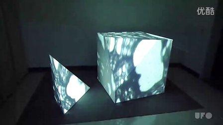 Mapping Sculpture 多维影像雕塑