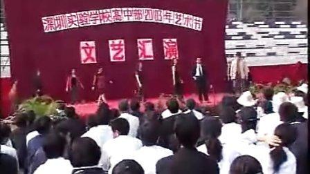 2003年艺术节(2003.12.28-2003.12.31)