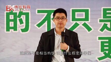 2014年吉林省公务员考试申论备考讲座(1)【高清 字幕 讲义】