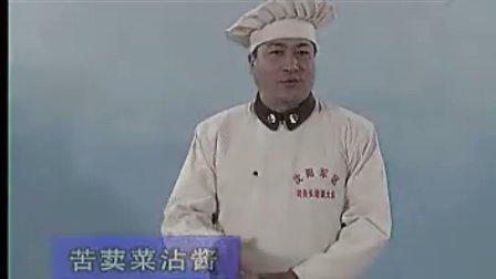 家常小菜资料_家常小菜图片_家常小菜制作视频7