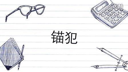 """墨明棋妙12.24南京水游城平安夜签售会""""大片""""版"""