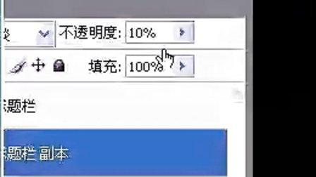 2012年1月13日晚上8点寒宫冷月老师PS音画《红尘·念》录像